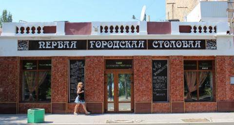 """Рестораны, кафе, столовые в районе гостевого дома """"Ирина"""""""